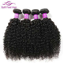 Soft Feel Hair 1 Piece Brazilian Kinky Curly Hair Weave Bundles Non Remy Human Hair Extensions 8-26 Inches Can Buy 3 Or 4 Pieces(China)