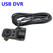 720P Front Camera DVR for Android 4.2 4.4 5.1 Car DVD Player Car Record Car Styling DVR Wide Angle USB Car DVR Camera With TF