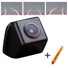 CCD car track Camera Back up Integrative Dynamic Path waterproof Auto For Toyota Camry Prius Car Reverse Rear view Parking HD