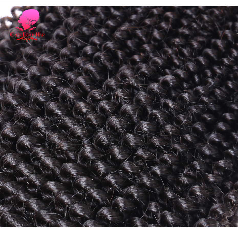 kinky curly (5)