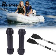 Relefree strong plastic paddle oars connector for alumnium paddle oar of PVC inflatable boat fishing boat kayak canoe(China)