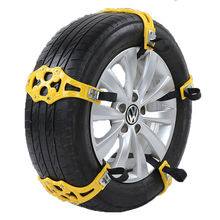 1pcs Universal Trucks Snow Chains For Car Wheels Winter Mud Tires Protection Chain Automobiles Roadway Safety Accessories Supply(China)