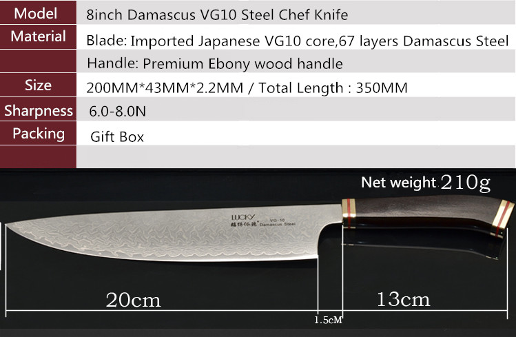 8inch chef knife