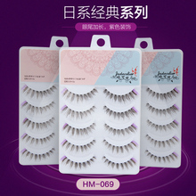 New purple winged hand made false eyelash 3 set/lot(15 pairs)  fashion Japan style high quality brown eyelash extension 069