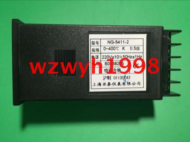 Genuine AISET Shanghai Yatai NG-5411-2 thermostat NG-5000 temperature controller<br>