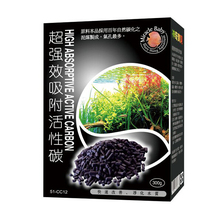 Aquarium Fish Tank Activated Carbon Pond Marine Canister Filter Media Clear Water + Bag(China)