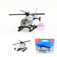 Free Shipping/Siku/Diecast Toy Model/Simulation:Small Helicopter/Educational/Collection/Small/Festival gift
