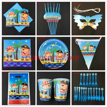 1pack Pirate theme plate cup knife card mask napkin cap Plastic Gift Bag for Kid Happy Birthday Party Decoration Supplies Favor