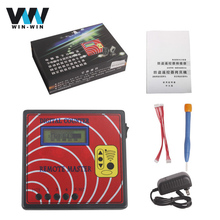 Free Shipping Remote Master VII Remote Master Key Programmer OBD2 OBDII Vehicle Tools with High Quality