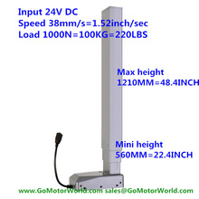 lifting column 24V 1000N load 38mm/s 650mm stroke 560mm mini height 1210mm max height for electric height desk furniture leg