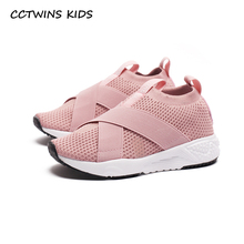 Buy CCTWINS KIDS 2018 Spring White Toddler High Top Sneaker Children Fashion Mesh Trainer Baby Girl Brand Casual Shoe Boy F2171 for $25.80 in AliExpress store
