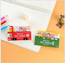 2pcs/lot Cute Happy bus cartoon memo pad South Korea creative Sticky note stationery Office Supplies School supplies WJ0410(China)