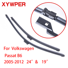 "XYWPER Wiper Blades for Volkswagen Passat B6 2005 2006 2007 2008-2012 24""+19""Car Accessories Soft Rubber car windscreen wipers(China)"