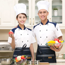 (5 get 15% off, 10 get apron)Man/woman chef wear uniform clothes wine black/white short sleeve restaurant hotel kitchen coverall