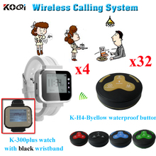 Waiter Restaurant Wireless Ordering System Electronic Call Bell Pager For Hotel( 4 watch receiver + 32 waterproof table bell)