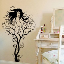 Creative Sexy Girl Tree Gril Vinyl Wall Decal Removable Home Decor Bedroom Mural Art Sticker Clothes Shop Salon Wall Decoration