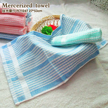 Jacquard Plaid 27*53 cm Soft 100%Cotton Terry Hand Towels for  Face Bathroom Hand Towels  mercerized  chlidren towels