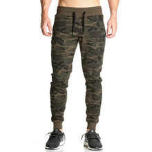 Meat brothers fall and winter men fitness and leisure fashion camouflage body stretch pants(China)