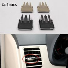 Cafoucs 4Pcs/lot For Toyota Corolla Car Air Vent Louvre Blade Slice Air Conditioning Leaf Adjust Clips(China)