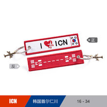 Creative Korea Airport ICN 16-34 Runway Image Embroider Metal PlaneTravel Luggage Bag Tag for Flight Crew Pilot Aviation Lover