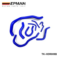 EPMAN - Racing Turbo Intercooler Radiator pipping silicone hose Kit For Honda CIVIC EG EK 92-00 (8pcs) EP-HDR009B