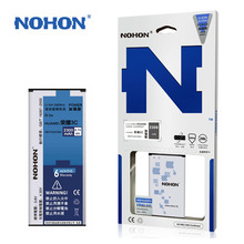 Top Quality Original NOHON Battery HB4742AORBC For Huawei Honor 3C HB4742a0RBC G730 Real Capacity 2300mAh Retail Package
