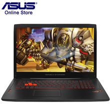 Asus S7VM Laptop 7700HQ 16G RAM 1TB ROM+128GB 17.3inch OEM Windows10 System 2.8GHz Intel I7 Nvidia GTX1060 6G Quad Core Notebook(China)