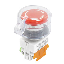 LAY37 Self Locking Contact Clear Cover Protection Red Emergency Stop Push Button Switch NO/NC