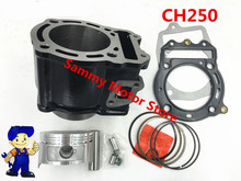 CH125 CH150 CH250 CF250 CN250 KAB250 57/72MM Water Cooling Cooled Motorcycle Cylinder Kits With Piston And Pin