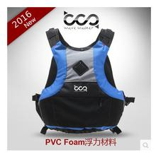 New Arrival Walkwaker CE Mark kayak &canoe buoyancy aids PVC foam life vest sport lifejacket Kayak buoyancy aids safety vest(China)