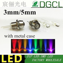 50pcs 3mm 5mm LEDs Bulb with metal Holder Warm white/Red/Green/Blue/Yellow/White metal case spotlight LED 2-3v 15-20ma