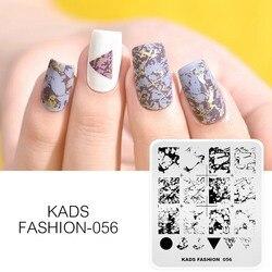 KADS Новый Stamper Мода 056 ногтей штамповки пластины Мраморный Рисунок изображение трафарет для маникюра Перепечатка для ногтей