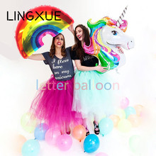 2pc 130cm Original Anagram Rainbow Unicorn supershape foil balloons birthday theme party decorate helium balloon toy baby shower