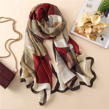 IANUS Women Silk Scarf Geometric Large Shawl Wrap Fashion Print Foulard NEW [3226]