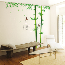 * 250x230cm 3d Birds fly in bamboo forest diy large wall stickers living room bedroom backdrop decoration baseboard wall poster