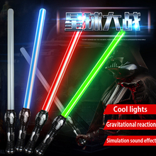Cosplay Star Wars Lightsaber with Light Sound Led Red Green Blue Saber laser Sword Toys kid Christmas Gifts Game 67CM(China)