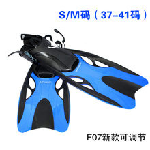 New arrival 1 piece adult diving fins and flippers hotsale swimming fins open heel scuba diving fins for adult diving and swim(China)