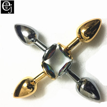 Buy EJMW Sex Small Size Metal Anal Toys Butt Plug Stainless Steel Anal Plug, Sex Toys Sex Products Adults ELDJ77