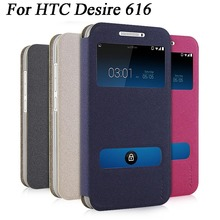 Luxury Design Sparkle Series PU Leather case For HTC Desire 616 D616W Flip cover New Popular Original HTC 616 case cover xkcs1(China)