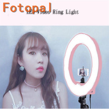 Fotopal Pink Color 12 inch 5500k LED Video Light Makeup Studio Ring Light Flashes For Camera Photo Phone Annular Lamp With Bag(China)