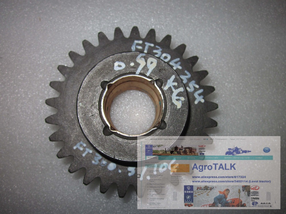 Foton tractor FT254,the gear for FT300 304, part number:FT300.37.104<br>