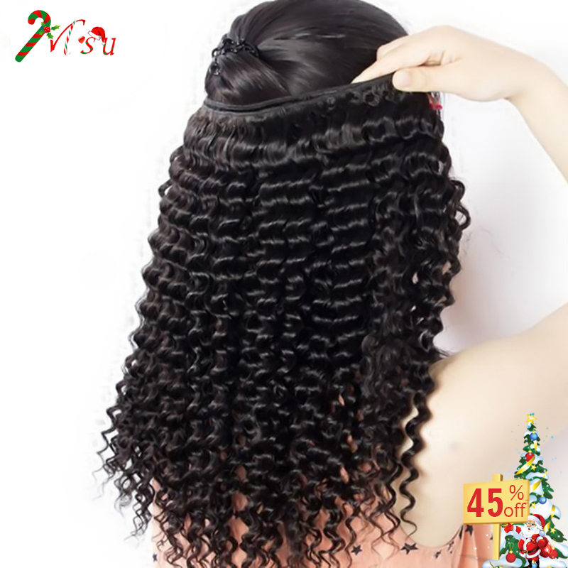 Queen Brazilian Kinky Curly Virgin Hair 3 Bundles Grade 7A Kinky Curly Human Hair Extensions Yvonne Brazilian Kinky Curly Hair<br><br>Aliexpress