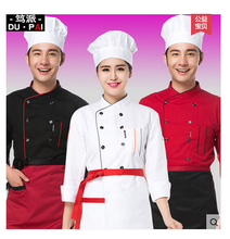 Chef jacket Sushi chef uniform Pastry pastry overalls Chef coats Long-sleeved hotel chef clothing