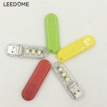 10X Leedome Portable Keychain Night Lamp USB Bulb Supply By Power Bank PC Lamptop In Red Green Yellow Colorful Litghting Lights(China)