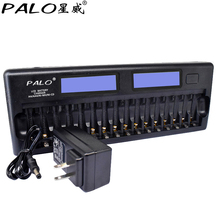 16 slots PALO Fast charger DP-K106 2-LCD Built-In IC Protection Intelligent Rapid Battery Charger for 16 pcs 1.2V AA/AAA Ni-MH/(China)