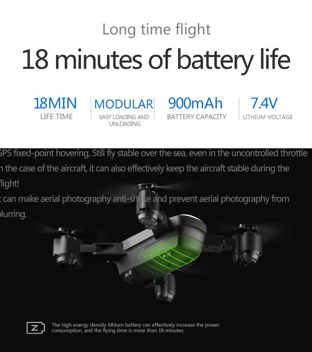 Original Modular Battery 7.4V 900mAh 2pcs For SMRC S20 GPS 2.4G 5G Version Drone