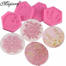 Mujiang 4 Style Flower Fondant Molds Cupcake Decorating Cake Silicone Mold Biscuits Chocolate Candy Fimo Clay Moulds Home Baking(China)