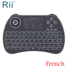 [Free Shipping] 2017 Original Rii H9+ Mini 2.4G Wireless French Keyboard+TouchPad Mouse with Backligth High Quality