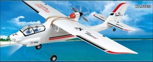 Sky pliot FPV plane Unibody big weight carrier airplane /rc model FPV,PNP AND KIT