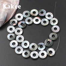 Kakee 15 MM Mother of Pearl Sea Shell Natural Charms Jewelry Making Beads DIY Fashion Earrings and Necklaces Beading Materials(China)